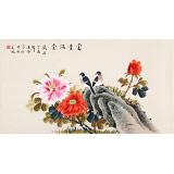 【已售】凌雪 三尺《富贵满堂》 北京美协会员