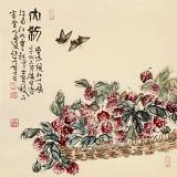 曲逸之 四尺斗方《大利》 河南省著名花鸟画家