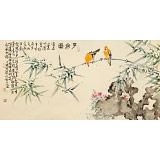 曲逸之 四尺《平安图》  中国美术学院著名花鸟画家