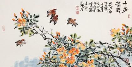 曲逸之 三尺《十分春色》 河南省著名花鸟画家图片