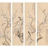 【已售】皇甫小喜 四条屏《梅花香自苦寒来》 河南著名花鸟画家