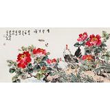 曲逸之 四尺《富贵吉祥》  河南省著名花鸟画家