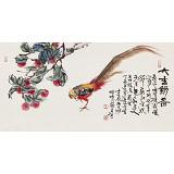 曲逸之 三尺《大吉利图》 河南省著名花鸟画家