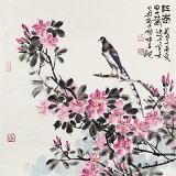 曲逸之 四尺斗方《江南早春》 河南省著名花鸟画家