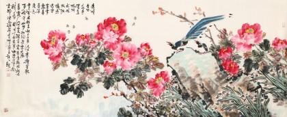 曲逸之 小八尺《暮香深惹玉堂风》 河南省著名花鸟画家图片