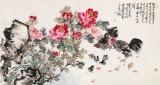 曲逸之 六尺《牡丹花品冠群芳》 中国美术学院著名花鸟画家