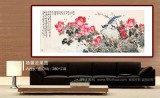 曲逸之 小八尺《暮香深惹玉堂风》 河南省著名花鸟画家