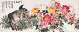 曲逸之 小八尺《花开富贵》 中国美术学院著名花鸟画家