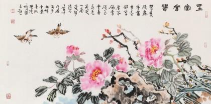 【已售】曲逸之 四尺《玉堂富贵》 河南省著名花鸟画家图片