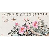 曲逸之 四尺《玉堂富贵》  河南省著名花鸟画家