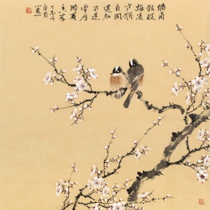 【已售】皇甫小喜 四尺斗方《墙角数枝梅》 河南著名花鸟画家图片