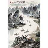 【已售】申凌翔 四尺三开《忆写漓江旧时情》 广西山水画名家