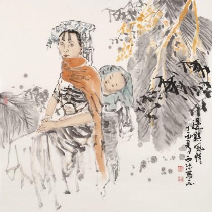 杨西沐 四尺斗方《边镇风情》 东方书画院名誉院长