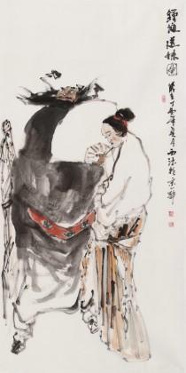 杨西沐 四尺《钟馗送妹图》 东方书画院名誉院长