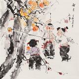 尹和平 四尺斗方《甜月》 当代乡土童趣绘画名家