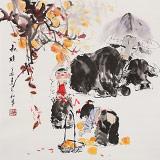 尹和平 四尺斗方《秋硕》 当代乡土童趣绘画名家