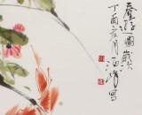 孙海峰 四尺斗方《春游图》 安徽省美协会员