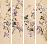 皇甫小喜 四条屏《紫气东来》 河南著名花鸟画家