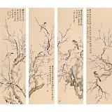 皇甫小喜 四条屏《暗香浮动月黄昏》 河南著名花鸟画家