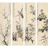 【已售】皇甫小喜 四条屏《梅兰竹菊》 河南著名花鸟画家