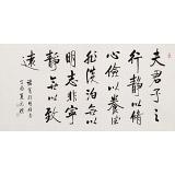 夏广田 四尺《诸葛孔明句》著名启功体书法家(询价)