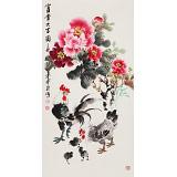 王宝钦三尺《富贵大吉图》当代花鸟牡丹画名家(询价)