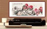 曲逸之 小八尺《富贵吉祥》 中国美术学院著名花鸟画家