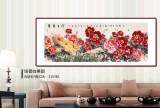 曲逸之 小六尺《富贵吉祥》 中国美术学院著名花鸟画家