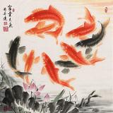 周升达 四尺斗方《富贵久鱼》 中国画院国画组长(询价)