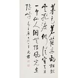夏广田 三尺书法《无限风光在险峰》著名启功体书法家(询价)