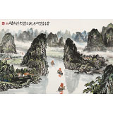 【已售】申凌翔 四尺三开《山在云中走 水在画中流》 广西山水画名家