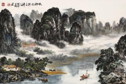 申凌翔 四尺三开《故乡的河》 广西最新博彩大全名家