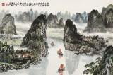 【已售】申凌翔 四尺三开《山在云中走 水在画中流》 广西最新博彩大全名家