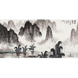 张春奇 四尺《阳朔烟雨》徐悲鸿纪念馆艺术中心理事(询价)