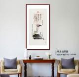 张春奇 四尺《禅》徐悲鸿纪念馆艺术中心理事(询价)