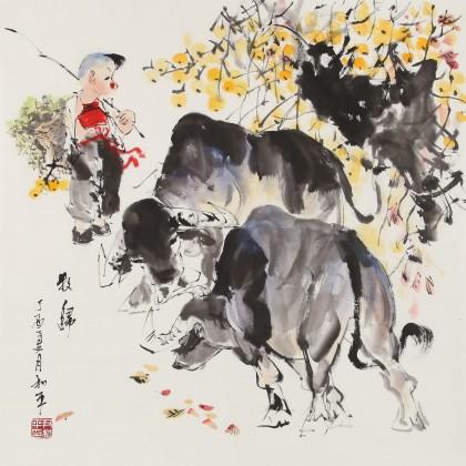 【已售】尹和平 四尺斗方《牧归》 当代乡土童趣绘画名家