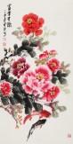 王宝钦 三尺《富贵有余》当代花鸟牡丹画名家(询价)