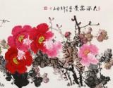 【已售】黄艺 小六尺《花开富贵》 吉祥家居风水画