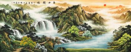 【已售】杨铭昌 小八尺《春山揽胜》 安徽山水画研究协会理事
