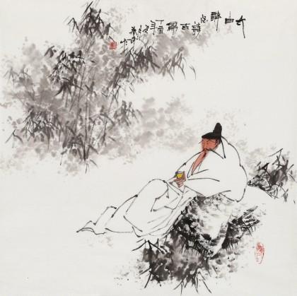 【已售】张春奇 四尺斗方《太白醉酒诗》 徐悲鸿纪念馆艺术中心理事