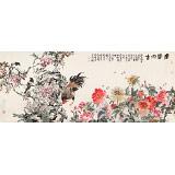 曲逸之 小八尺《富贵大吉》 中国美术学院著名花鸟画家