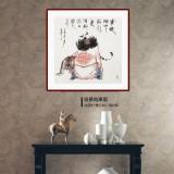 张春奇 四尺斗方《常使胸中蔚朝气》 徐悲鸿纪念馆艺术中心理事(询价)