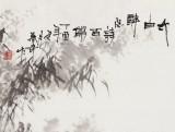 张春奇 四尺斗方《太白醉酒诗》 徐悲鸿纪念馆艺术中心理事(询价)
