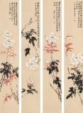 皇甫小喜 四条屏《牡丹枝头春色好》 河南著名花鸟画家