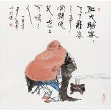 张春奇 四尺斗方《肚大能容》 徐悲鸿纪念馆艺术中心理事(询价)