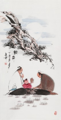 张春奇 三尺《对弈》徐悲鸿纪念馆艺术中心理事