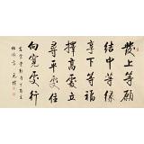 【已售】夏广田 四尺《发上等愿 结中等缘》著名启功体书法家(询价)