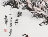 张春奇 三尺《对弈》徐悲鸿纪念馆艺术中心理事(询价)