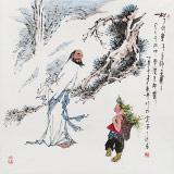 张春奇 四尺斗方《松下问童子》 徐悲鸿纪念馆艺术中心理事(询价)