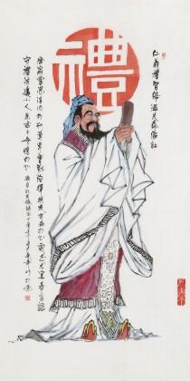 张春奇 四尺《礼》徐悲鸿纪念馆艺术中心理事(询价)